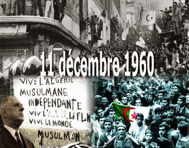 إحياء ذكرى مظاهرات 11 ديسمبر 1960