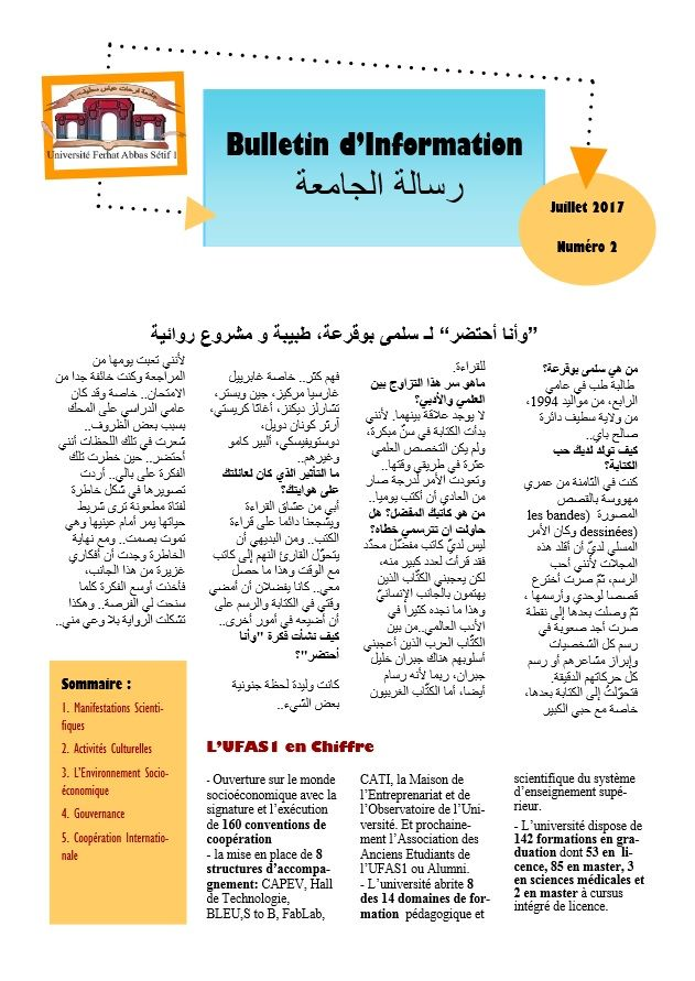 Bulletin infotmation2