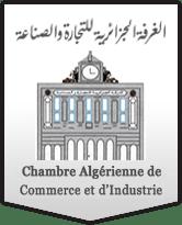 Les partenaires de l 39 ufas1 for Chambre algerienne de commerce