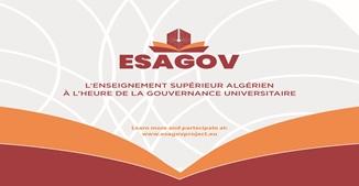 ESAGOV