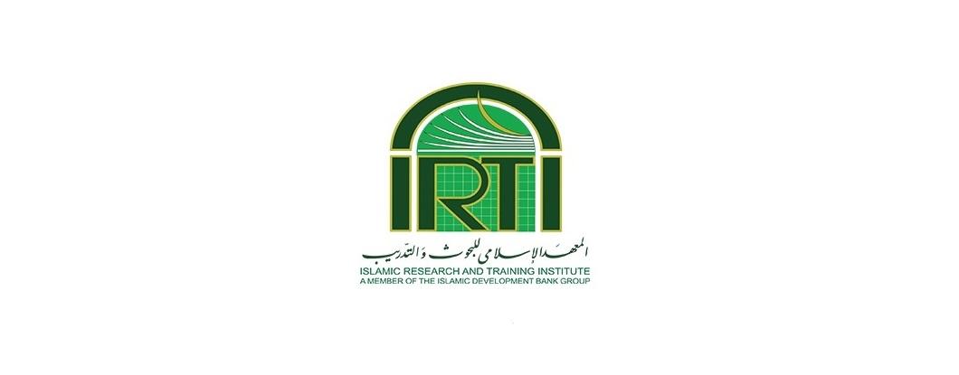"""جائزة البنك الإسلامي للتنمية في مجال """"الإنجاز المؤثر في الاقتصاد الإسلامي"""""""