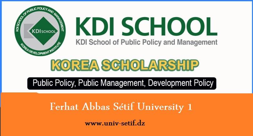 KDI-scholarship-2018