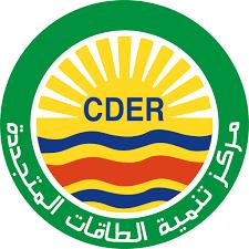 دعوة للترشح لمنصب مدير مركز تطوير الطاقات المتجددة