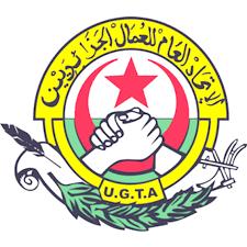 الفرع النقابي للاتحاد العام للعمال الجزائريين : خدمات في المجال الصحي