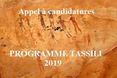 برنامج طاسيلي 2019: دعوة للترشح