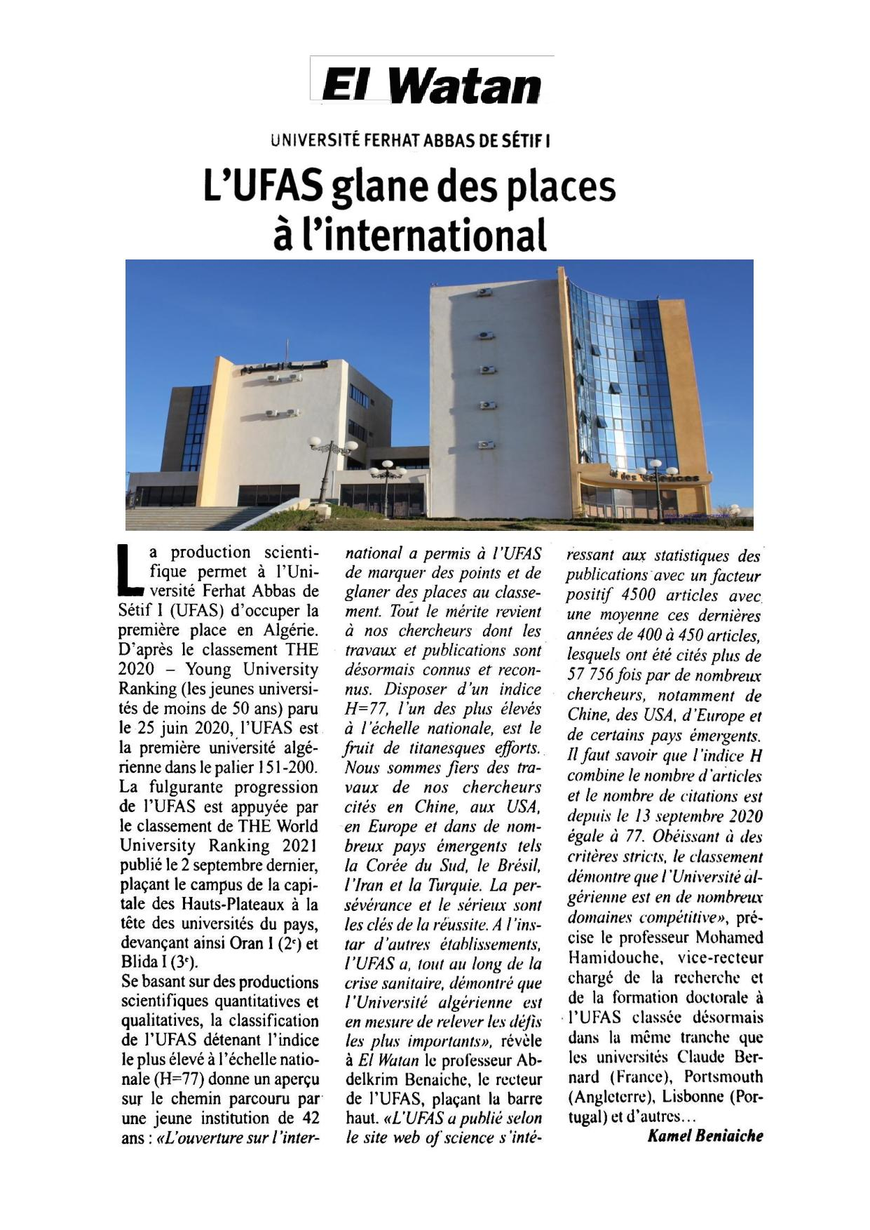 El Watan newspaper: UFAS1 is gaining places at an international level