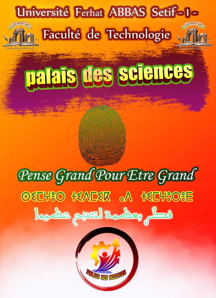 النادي العلمي Palais des Sciences : إحياء ذكرى مظاهرات 11 ديسمبر 1960