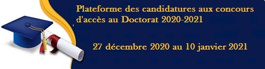 doctorat-2020