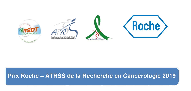 """جائزة روش – """"الوكالة الموضوعاتية للبحث في علوم الصحة"""" للبحث في مرض السرطان 2019"""