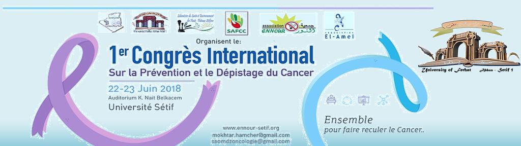 الملتقى الدولي الأول حول الوقاية من السرطان و تشخيصه