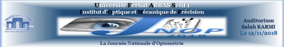 اليوم الوطني للقياس البصري