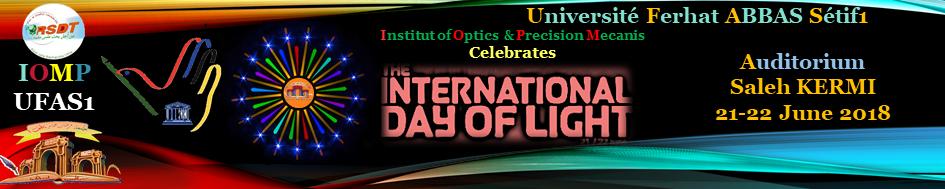اليوم العالمي للضوء 2018