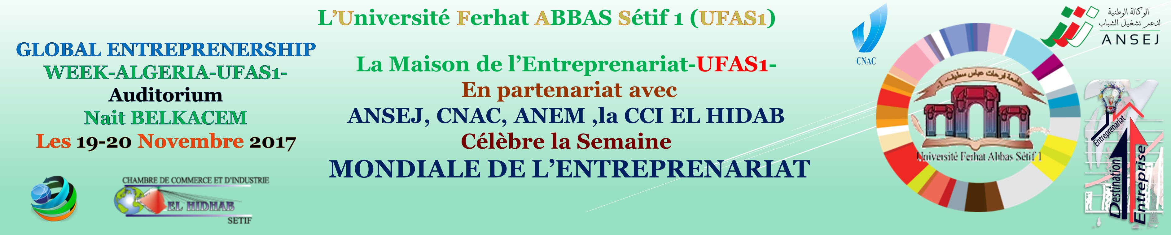 baniere Journees entreprenariat 2017