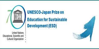 جائزة اليونسكو – اليابان للتعليم من أجل التنمية المستدامة
