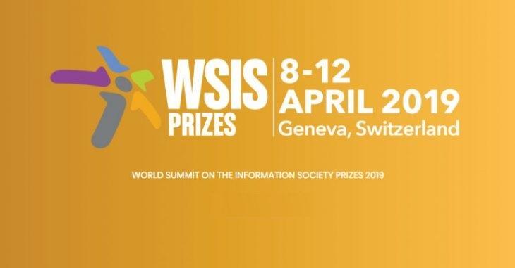 """جوائز القمة العالمية لمجتمع المعلومات لعام 2019 """"WSIS Prizes 2019"""" – دعوة للتصويت على المشاريع الجزائرية"""
